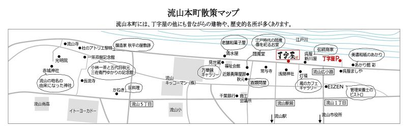 sansaku-map-001